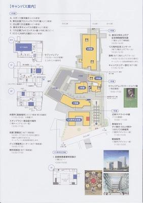 d1211koyu12.jpg
